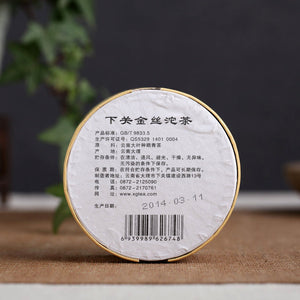 "2014 XiaGuan ""Jin Si"" (Golden Ribbon) Tuo 100g Puerh Sheng Cha Raw Tea - King Tea Mall"