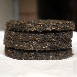 "2018 XiaGuan ""Yun Nan Bing Cha"" (Baoyan Small Iron Cake) 125g*4pcs=500g Puerh Raw Tea Sheng Cha - King Tea Mall"