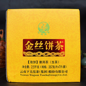 "2016 XiaGuan ""Jin Si Bing Cha"" (Golden Ribbon Cake Tea) 357g Puerh Raw Tea Sheng Cha - King Tea Mall"