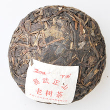 "Load image into Gallery viewer, 2012 XiaGuan ""Yi Wu Zheng Shan"" (Yiwu Right Mountain) Tuo 100g Puerh Sheng Cha Raw Tea"