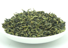 "Load image into Gallery viewer, 2018 Autumn ""Zheng Wei"" Special Grade TieGuanYin Oolong Tea - King Tea Mall"