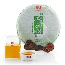 "Load image into Gallery viewer, 2013 DaYi ""Zao Chun Qiao Mu"" (Early Spring Arbor) Cake 357g Puerh Sheng Cha Raw Tea - King Tea Mall"