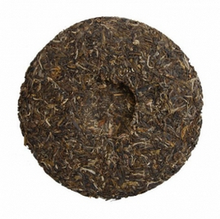 "Load image into Gallery viewer, 2012 DaYi ""Yin Kong Que"" (Silver Peacock) Cake 357g Puerh Sheng Cha Raw Tea - King Tea Mall"