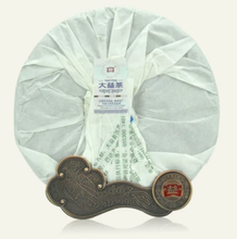 "Load image into Gallery viewer, 2013 DaYi ""Ba Da Gao Shan"" (Bada High Mountain) Cake 357g Puerh Sheng Cha Raw Tea - King Tea Mall"