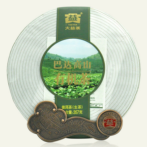 "2013 DaYi ""Ba Da Gao Shan"" (Bada High Mountain) Cake 357g Puerh Sheng Cha Raw Tea"