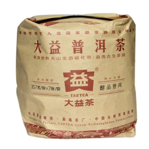 "2012 DaYi ""Chun Pin"" (Mellowness) Cake 357g Puerh Shou Cha Ripe Tea - King Tea Mall"