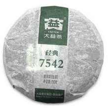 "Load image into Gallery viewer, 2012 DaYi ""7542"" Cake 150g Puerh Sheng Cha Raw Tea - King Tea Mall"