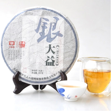 "Load image into Gallery viewer, 2012 DaYi ""Yin Da Yi"" (Silver TAE) Cake 357g Puerh Sheng Cha Raw Tea"