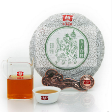 "Load image into Gallery viewer, 2012 DaYi "" Wu Zi Deng Ke "" (5 Sons) Cake 357g Puerh Sheng Cha Raw Tea - King Tea Mall"