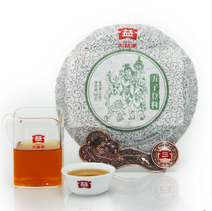 "2012 DaYi "" Wu Zi Deng Ke "" (5 Sons) Cake 357g Puerh Sheng Cha Raw Tea - King Tea Mall"