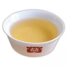 "Load image into Gallery viewer, 2012 DaYi "" Wu Zi Deng Ke "" (5 Sons) Cake 357g Puerh Sheng Cha Raw Tea"