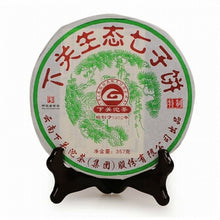 "Load image into Gallery viewer, 2014 XiaGuan ""Sheng Tai Qi Zi"" (Organic 7 Cakes) 357g Puerh Sheng Cha Raw Tea - King Tea Mall"