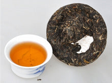 "Load image into Gallery viewer, 2012 XiaGuan ""Xue Yu Yin Xiang"" (Memory of Snow Region) 250g Puerh Sheng Cha Raw Tea - King Tea Mall"