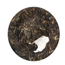 "2012 XiaGuan ""Xue Yu Yin Xiang"" (Memory of Snow Region) 250g Puerh Sheng Cha Raw Tea - King Tea Mall"