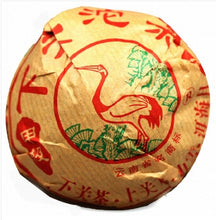 "Load image into Gallery viewer, 2011 XiaGuan ""Jia Ji"" (1st Grade) Tuo 100g*5pcs Puerh Sheng Cha Raw Tea"
