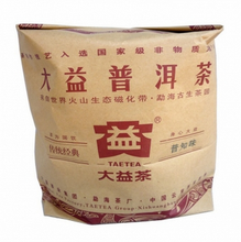 "Load image into Gallery viewer, 2011 DaYi ""Pu Zhi Wei"" (General) Cake 357g Puerh Shou Cha Ripe Tea - King Tea Mall"