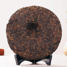 "Load image into Gallery viewer, 2011 DaYi ""Meng Hai Zhi Xing"" (Star of Menghai) Cake 357g Puerh Shou Cha Ripe Tea"
