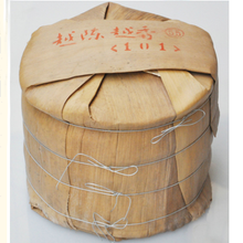 "Load image into Gallery viewer, 2011 DaYi ""Yue Chen Yue Xiang"" (The Older The Better) Cake 357g Puerh Sheng Cha Raw Tea - King Tea Mall"
