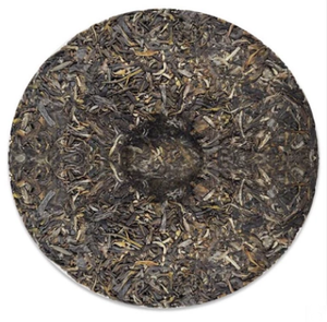 "2010 DaYi ""Ya Yun Zhen Cang"" (The Asian Games Commemoration) Cake 357g Puerh Sheng Cha Raw Tea - King Tea Mall"