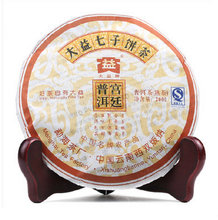 "Load image into Gallery viewer, 2009 DaYi ""Gong Ting"" (Tribute Puer) Cake 200g Puerh Shou Cha Ripe Tea - King Tea Mall"