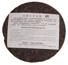"Load image into Gallery viewer, 2008 DaYi ""8562"" Cake 357g Puerh Shou Cha Ripe Tea (Batch 801) - King Tea Mall"