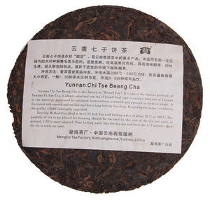 "2008 DaYi ""8562"" Cake 357g Puerh Shou Cha Ripe Tea (Batch 801) - King Tea Mall"