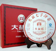 "Load image into Gallery viewer, 2008 DaYi ""Da Yi Hong"" (Red TAE) Cake 357g Puerh Shou Cha Ripe Tea - King Tea Mall"