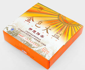"2008 DaYi ""JinSe DaYi KaiYuan JiNianBing"" (Golden TAE New Era Commemorative Cake) One Set of Puerh Raw Tea Cake 1000g + Ripe Tea 1000g - King Tea Mall"