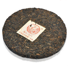 "Load image into Gallery viewer, 2005 XiaGuan ""8633"" Cake 357g Puerh Raw Tea Sheng Cha - King Tea Mall"