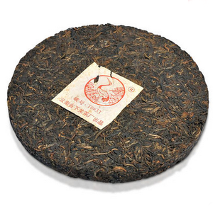 "2005 XiaGuan ""8633"" Cake 357g Puerh Raw Tea Sheng Cha - King Tea Mall"