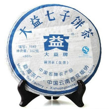 "Load image into Gallery viewer, 2008 DaYi ""7542"" Cake 357g Puerh Sheng Cha Raw Tea - King Tea Mall"