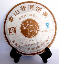 "Load image into Gallery viewer, 2008 DaYi ""Xiang Shan"" (Elephont Mountain) Cake 357g Puerh Shou Cha Ripe Tea - King Tea Mall"
