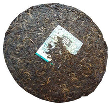 "Load image into Gallery viewer, 2008 Dayi ""7582"" Cake 357g Puerh Sheng Cha Raw Tea - King Tea Mall"