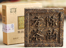 "Load image into Gallery viewer, 2008 DaYi ""Chen Yun Fang Cha"" (Aged Flavor Square Brick) 250g Puerh Sheng Cha Raw Tea - King Tea Mall"