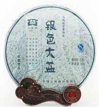 "Load image into Gallery viewer, 2007 DaYi ""Yin Se Da Yi""  (Silver TAE) Cake 357g Puerh Sheng Cha Raw Tea - King Tea Mall"