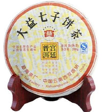 "Load image into Gallery viewer, 2007 DaYi ""Gong Ting"" (Tribute Puer) Cake 200g Puerh Shou Cha Ripe Tea - King Tea Mall"