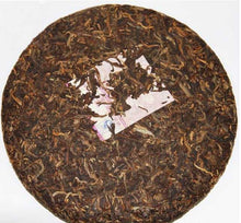 "Load image into Gallery viewer, 2007 DaYi ""Chen Yun Qing Bing""  (Aged Flavor Green Cake ) Cake 357g Puerh Sheng Cha Raw Tea - King Tea Mall"