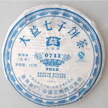 "Load image into Gallery viewer, 2007 DaYi ""0732"" Cake 357g Puerh Sheng Cha Raw Tea - King Tea Mall"