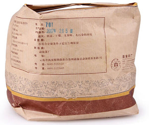"2007 DaYi ""0532"" Cake 200g Puerh Sheng Cha Raw Tea - King Tea Mall"