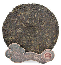 "Load image into Gallery viewer, 2007 DaYi ""Yin Kong Que""  (Silver Peacock) Cake 250g Puerh Sheng Cha Raw Tea - King Tea Mall"