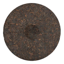 "Load image into Gallery viewer, 2014 ChenShengHao ""Yang"" (Zodiac Sheep Year) Cake 500g Puerh Ripe Tea Shou Cha - King Tea Mall"