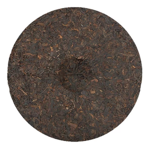 "2014 ChenShengHao ""Yang"" (Zodiac Sheep Year) Cake 500g Puerh Ripe Tea Shou Cha - King Tea Mall"