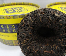 "Load image into Gallery viewer, 2009 DaYi ""Gong Tuo"" (Tribute) Tuo 100g Puerh Shou Cha Ripe Tea - King Tea Mall"