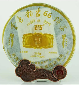 "2006 DaYi ""Jin Se Yun Xiang"" (Golden Rhythm) Cake 366g Puerh Sheng Cha Raw Tea - King Tea Mall"