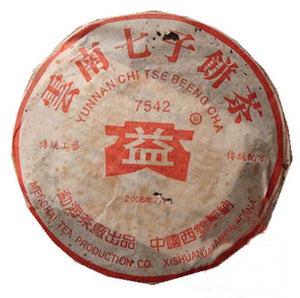 "2005 DaYi ""7542"" Cake 357g Puerh Sheng Cha Raw Tea (Batch 503) - King Tea Mall"