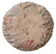 "Load image into Gallery viewer, 2005 DaYi ""7542"" Cake 357g Puerh Sheng Cha Raw Tea (Batch 503) - King Tea Mall"