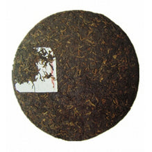 "Load image into Gallery viewer, 2005 DaYi ""7262"" Cake 357g Puerh Shou Cha Ripe Tea (Batch 504) - King Tea Mall"