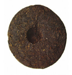 "2005 DaYi ""7262"" Cake 357g Puerh Shou Cha Ripe Tea (Batch 504) - King Tea Mall"