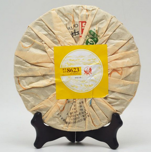 "2014 XiaGuan ""FT8623"" Iron Cake 357g Puerh Sheng Cha Raw Tea - King Tea Mall"