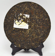 "Load image into Gallery viewer, 2014 XiaGuan ""FT8623"" Iron Cake 357g Puerh Sheng Cha Raw Tea - King Tea Mall"